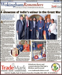 14th August. Click on image to read article